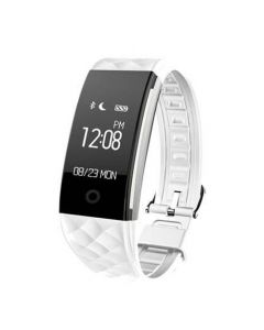 Smart Fitness Band S2 - White